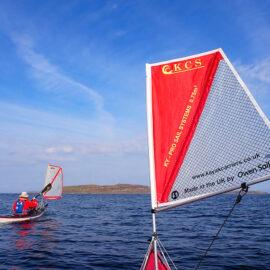 New sail image